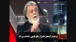 کارشناس عرب: پادشاهان سعودی به مانند خفاش هستند