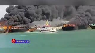آتش گرفتن ۴ لنج باری و ماهیگیری در اسکله بندرجاسک هرمزگان