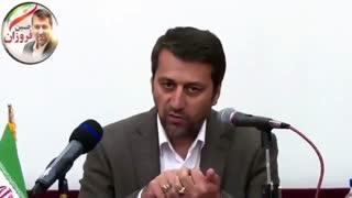 مهندس حسین فروزان