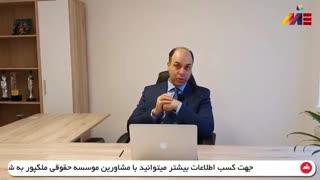 بررسی شرایط سرمایه گذاری در عمان از طریق ثبت شرکت در سال ۲۰۲۰