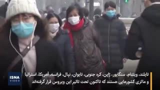 افزایش قربانیان ویروس ناشناخته چینی