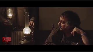 رونمایی از تیزر رسمی فیلم «سینما شهر قصه»