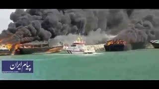 آتش گرفتن چهار لنج صیادی در جاسک