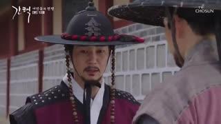 قسمت دوازدهم سریال کره ای The War Between Women 2019 جنگ میان زنان – ملکه: عشق و جنگ+با زیرنویس فارسی+با بازی جین سه یئون