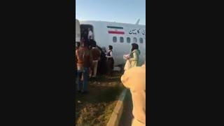 خروج مسافران از هواپیمای کاسپین که امروز در ماهشهر از باند خارج شد