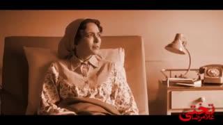دانلود حلال و قانونی فیلم سینمایی تختی