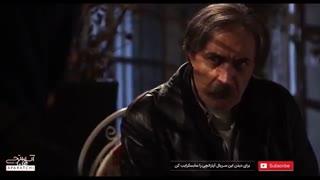 دانلود حلال و قانونی سریال خواب زده قسمت دوم