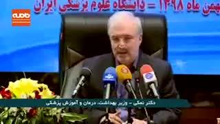 شایعه ورود ویروس کرونا به ایران صحت دارد؟