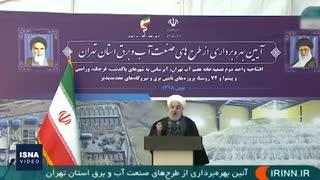 روحانی: اگر اشکالی میبینیم، نصیحت کنیم و پای صندوق بیاییم