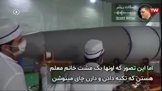 پیروز جنگ بین ایران و آمریکا