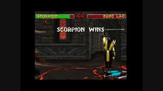 گیم پلی بازی مورتال کمبت انتقام Mortal Kombat Revenge 1 برای کامپیوتر