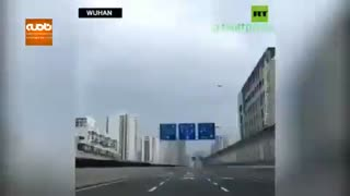 شهر ارواح در چین