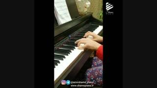 اجرای آهنگ قوبانین آغ آلماسی