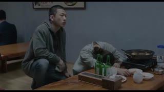 فیلم کره ای پاکسازیClean Up 2019