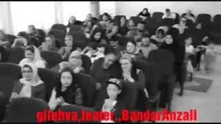 استقبال مردم فهیم بندرانزلی...از نمایش طنز نقطه سر(360P)