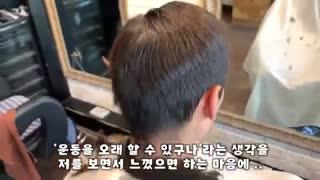 آموزش مدل مو مردانه به روش خرد کردن- مومیس مشاور و مرجع تخصصی مو