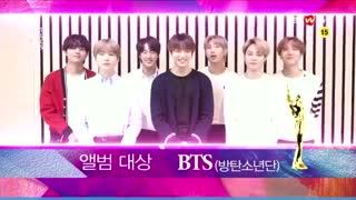 بی تی اس BTS برنده Album Daesang مراسم Seoul Music Awards 2020