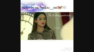 سریال برای عشقم جان میدهم کلیپ دیونگی تارا هماهنگ بازیرنویس فارسی