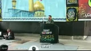 سخنرانی شهید حاج قاسم سلیمانی درباره امداد های حضرت فاطمه زهرا علیهاالسلام