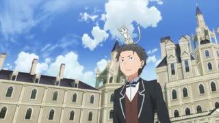 انیمه Re Zero kara Hajimeru Isekai Seikatsu Shin Henshuu ban  قسمت 5 با زیرنویس
