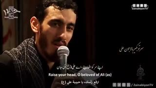 کلمینی - مهدی رسولی | English Urdu Arabic Subtitles