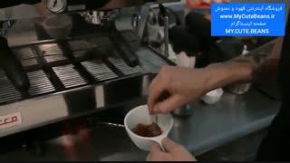 موکا چیست ؟ - آموزش طرز تهیه قهوه موکا در نیویورک