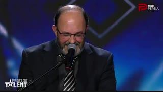 قسمت اول مسابقه استعداد یابی پرشین گات تلنت  با حضور ابی. آرش.مهنازافشار