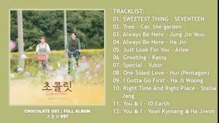 آلبوم آهنگ های سریال کره ای شکلات
