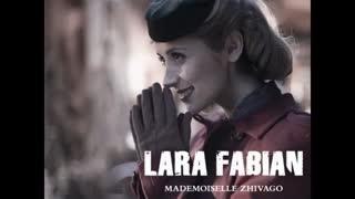 موزیک mademoiselle hyde ازلارا فابیان جان جذاب شگفت انگیز
