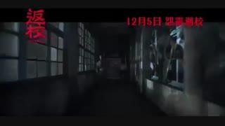 دانلود فیلم ترسناک و هیجانی Detention 2019 با زیرنویس فارسی چسبیده