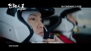 دانلود فیلم اکشن و کمدی Pegasus 2019 اسب بالدار با زیرنویس فارسی