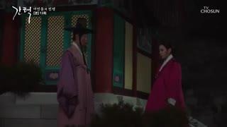قسمت سیزدهم سریال کره ای ملکه: عشق و جنگ+زیرنویس آنلاین The War Between Women 2019 با بازی جین سه یئون
