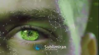 سابلیمینال + بیوکنزی تغییر رنگ چشم سبز به کمک ضمیر ناخودآگاه