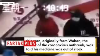 اقدام عجیب مرد بیمار اهل ووهان در بیمارستان