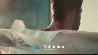 سابلیمینال + بیوکنزی افزایش جذابیت مردانه با قدرت بی نهایت ضمیر ناخودآگاه