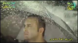 آهنگ غمگین و احساسی «حلالم کن» از راتین رها