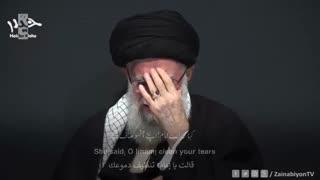 تو فقط گریه نکن - مهدی رسولی در حضور رهبر + اشک های رهبر | English Urdu Arabic Sub