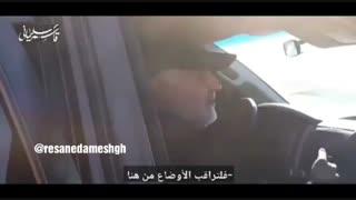 98 11 14 اصغرآقا دیروز تو سوریه شهید شد