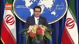 موسوی: ایران هیچگونه مذاکره دوجانبه ای با آمریکا نخواهد داشت