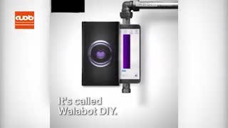 اختراعی برای دیدن پشت دیوار با موبایل