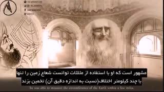 دانشمندان مسلمان
