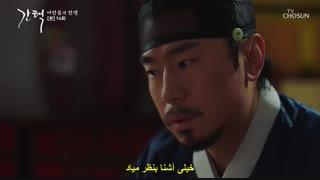 قسمت چهاردهم سریال کره ای ملکه: عشق و جنگ+زیرنویس چسبیده The War Between Women 2019 با بازی جین سه یئون