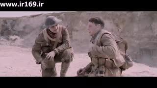 تیزر فیلم 1917 2019