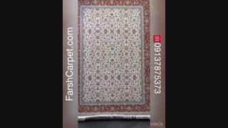 فرش برجسته افشان شاهی 1200 شانه