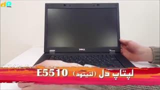 لپ تاپ  دل مدل  Latitude E5510