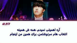 آهنگ جدید EGO از BTS Jhope با زیرنویس فارسی /بی تی اس