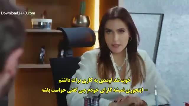زیرنویس چسبیده قسمت 66 سریال ترکی سیب ممنوعه قسمت شصت و شش66 Yasak Elma نماشا