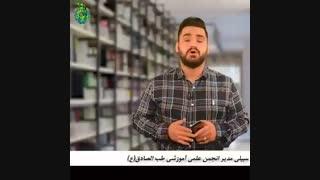 درمان عصبانیت و مشکلات عصبی در طب اسلامی استاد مهدی سبیلی