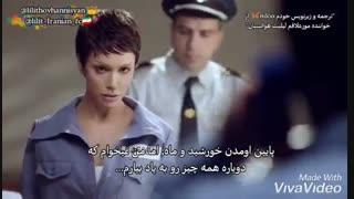 زیرنویس چسبیده موزیک ویدیو لیلیت هوانسیان خواننده ارمنستانی به اسم من دشمن نمیخواستم