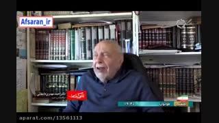 منقلب شدن استاد دانشگاه هاروارد در ارتباطی تلویزیونی با حرم امام رضا علیهالسلام